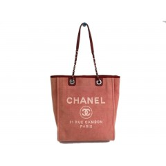 Chanel Canvas Deauville PM Tote SS 2015 - Brand New